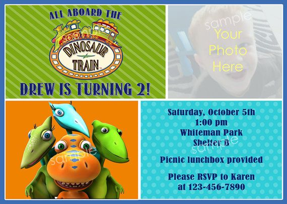 Dinosaur Train Birthday Party Photo Invitation
